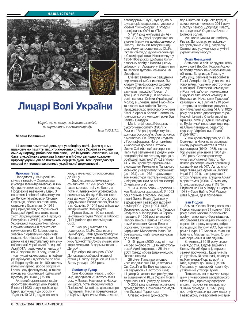 http://ukrainianpeople.us/wp-content/uploads/2016/10/page_8-793x1024.jpg