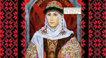 Княгиня Добронєга Володимирівна