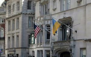 ukranian_instytut_of_ameryka_new-york