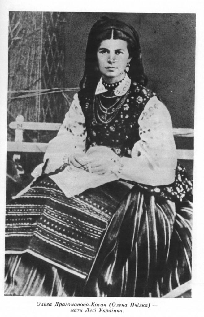 olena-pchilka