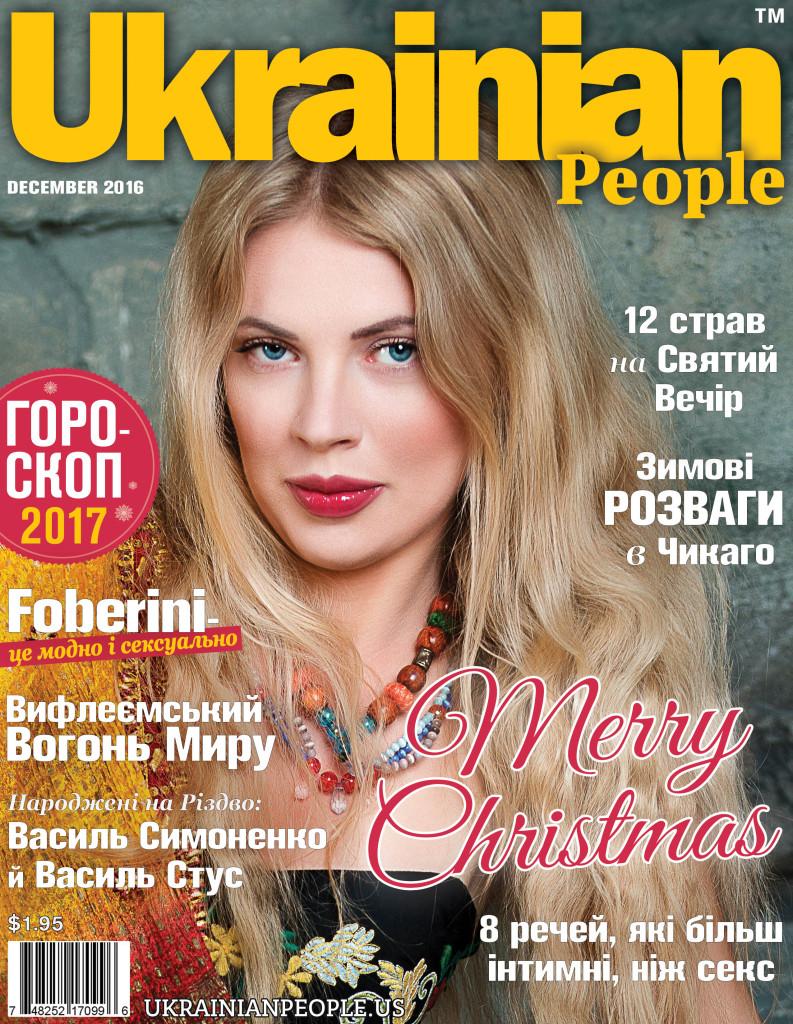 http://ukrainianpeople.us/wp-content/uploads/2016/12/page_1-793x1024.jpg