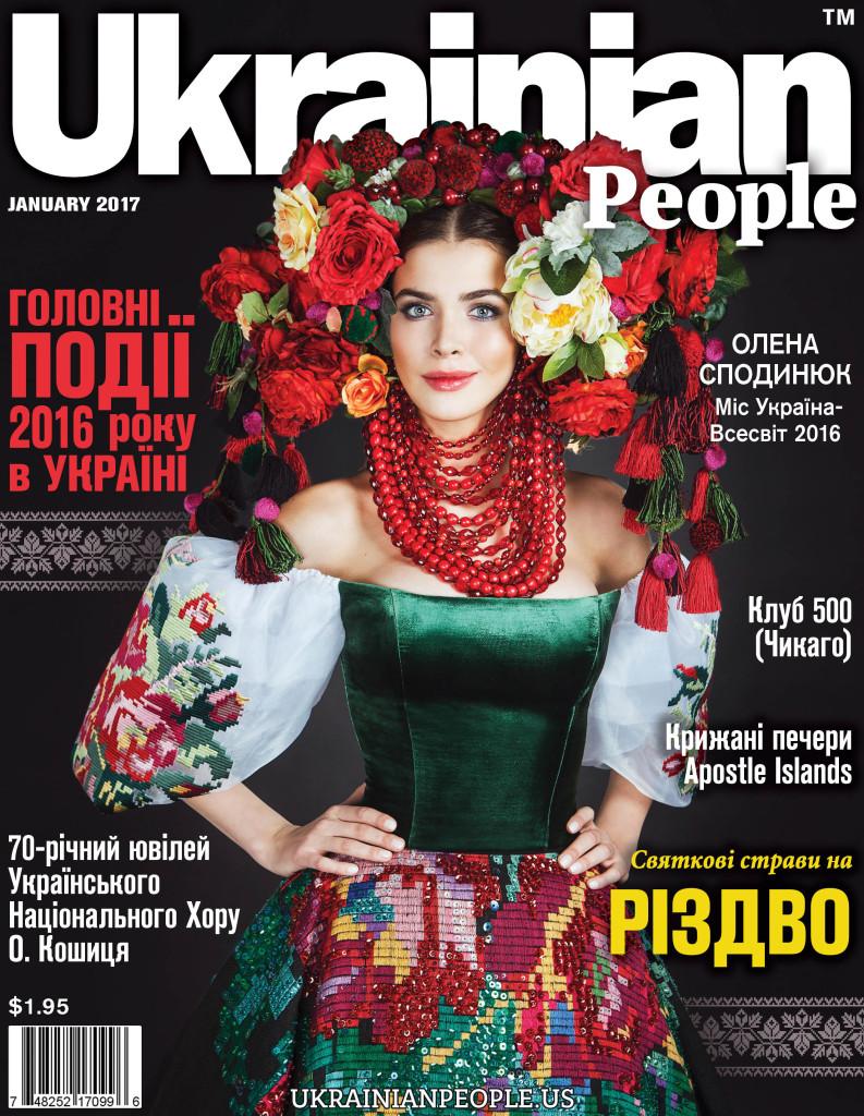 http://ukrainianpeople.us/wp-content/uploads/2016/12/page_110-793x1024.jpg