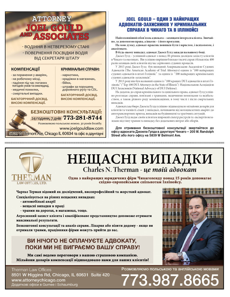 http://ukrainianpeople.us/wp-content/uploads/2016/12/page_131-793x1024.jpg