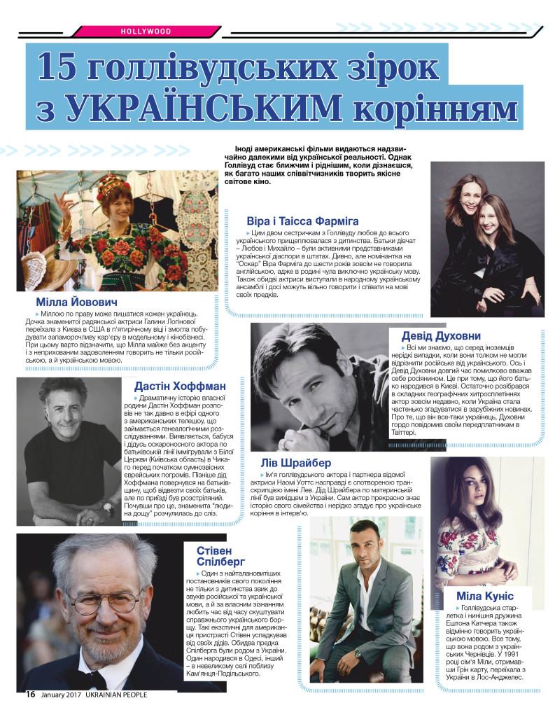 http://ukrainianpeople.us/wp-content/uploads/2016/12/page_161-793x1024.jpg