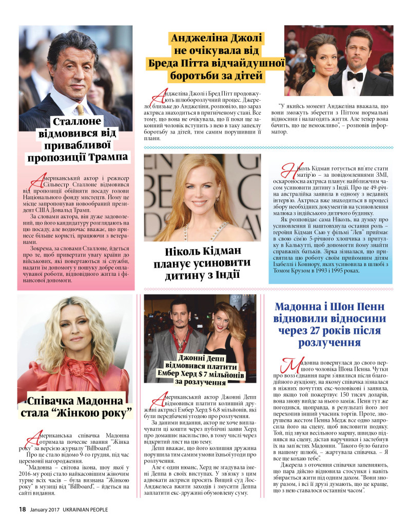 http://ukrainianpeople.us/wp-content/uploads/2016/12/page_181-793x1024.jpg