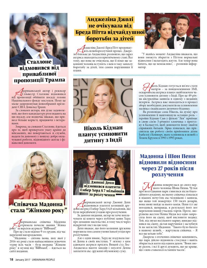 http://ukrainianpeople.us/wp-content/uploads/2016/12/page_181-793x1024.jpg