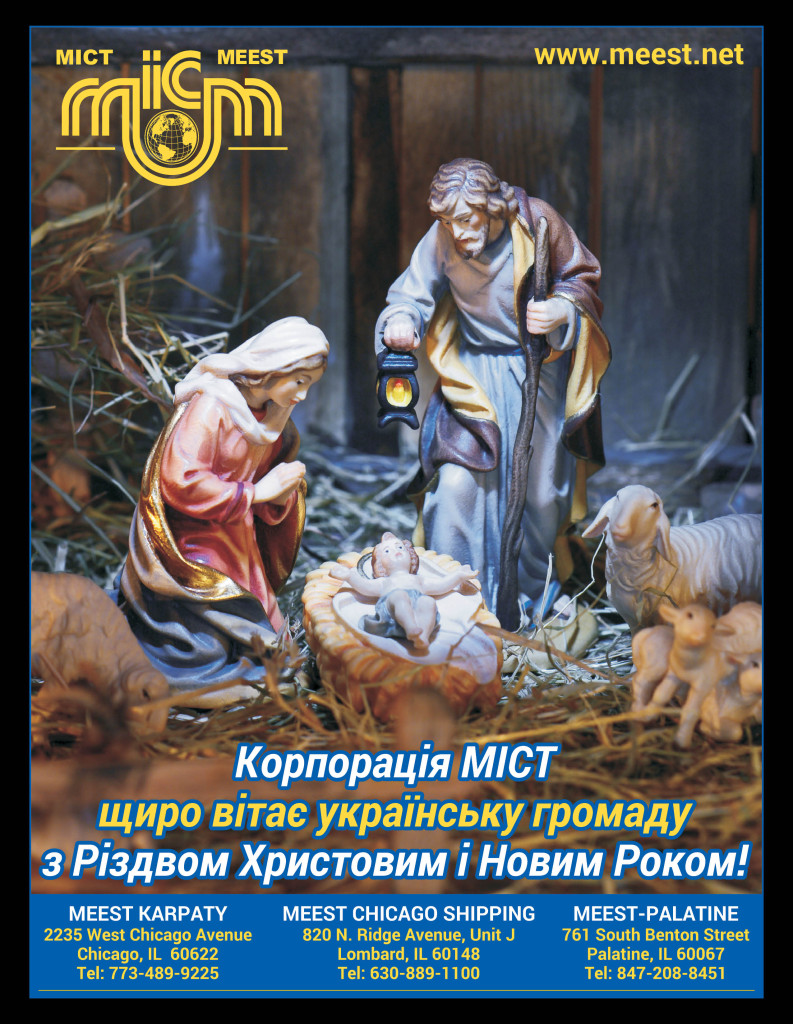 http://ukrainianpeople.us/wp-content/uploads/2016/12/page_19-793x1024.jpg