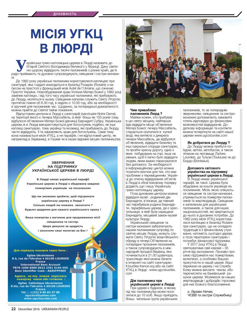 http://ukrainianpeople.us/wp-content/uploads/2016/12/page_22-793x1024.jpg