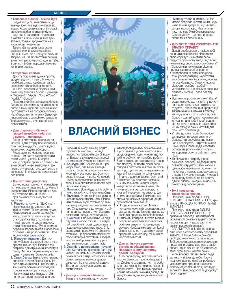 http://ukrainianpeople.us/wp-content/uploads/2016/12/page_221-793x1024.jpg