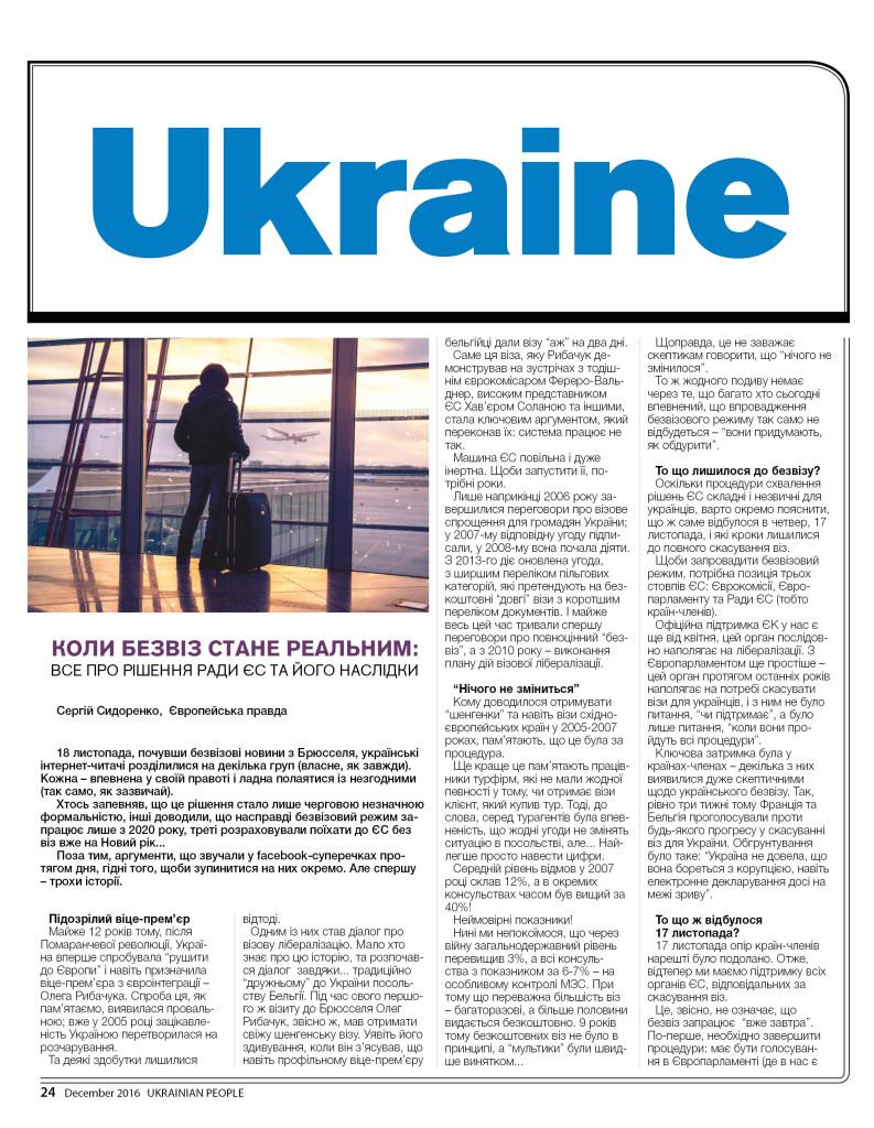 http://ukrainianpeople.us/wp-content/uploads/2016/12/page_24-793x1024.jpg