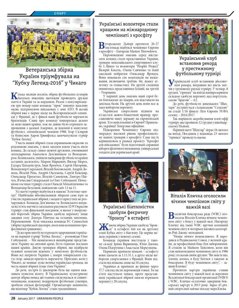 http://ukrainianpeople.us/wp-content/uploads/2016/12/page_281-793x1024.jpg