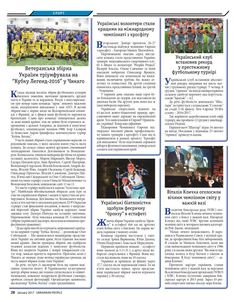 http://ukrainianpeople.us/wp-content/uploads/2016/12/page_281-793x1024.jpg