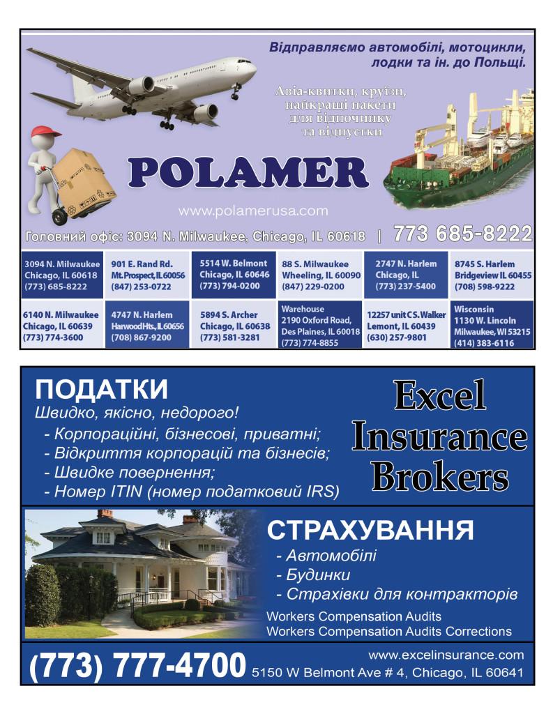 http://ukrainianpeople.us/wp-content/uploads/2016/12/page_29-793x1024.jpg