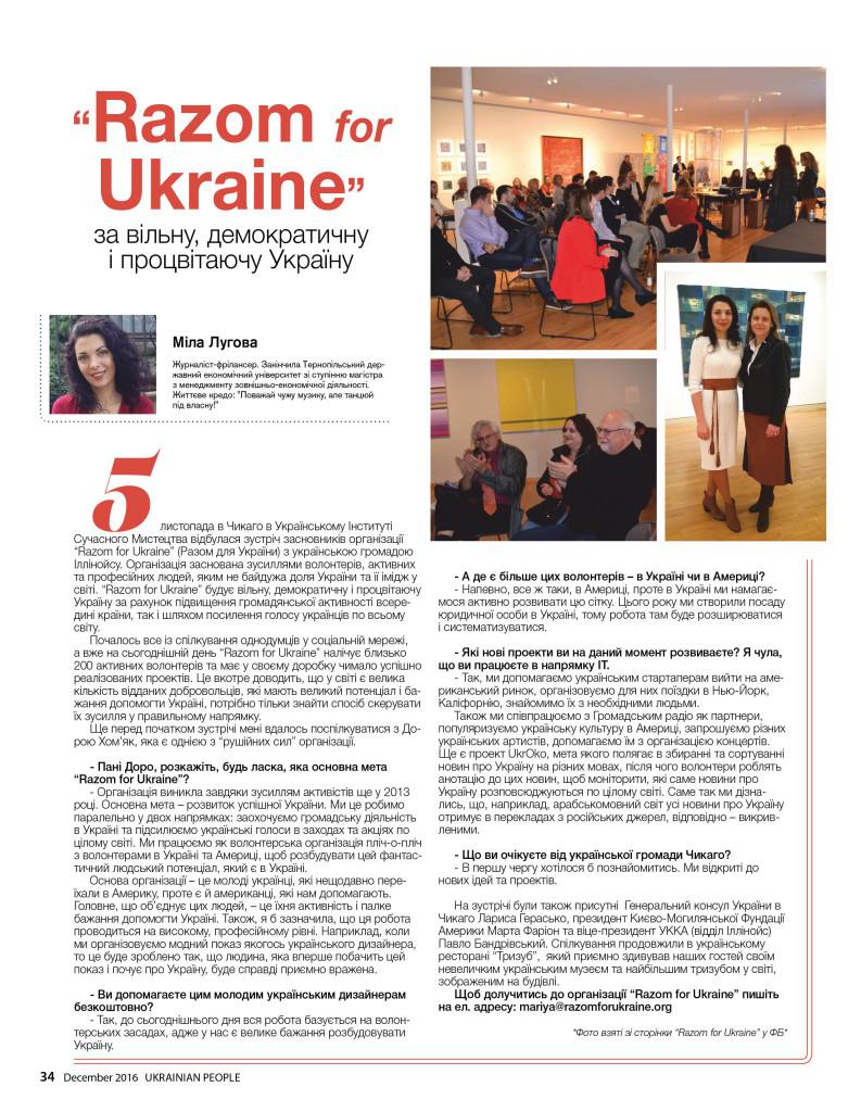 http://ukrainianpeople.us/wp-content/uploads/2016/12/page_34-793x1024.jpg