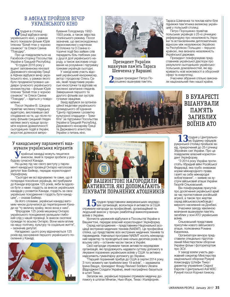 http://ukrainianpeople.us/wp-content/uploads/2016/12/page_351-793x1024.jpg
