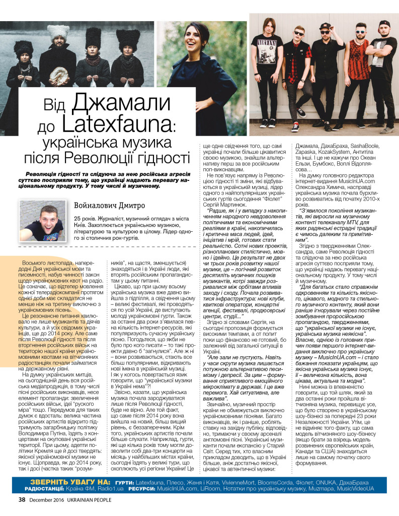 http://ukrainianpeople.us/wp-content/uploads/2016/12/page_38-793x1024.jpg