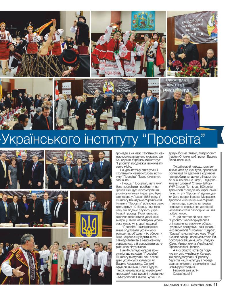 http://ukrainianpeople.us/wp-content/uploads/2016/12/page_41-793x1024.jpg