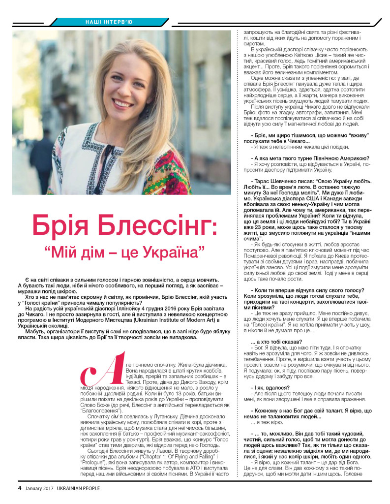 http://ukrainianpeople.us/wp-content/uploads/2016/12/page_410-793x1024.jpg