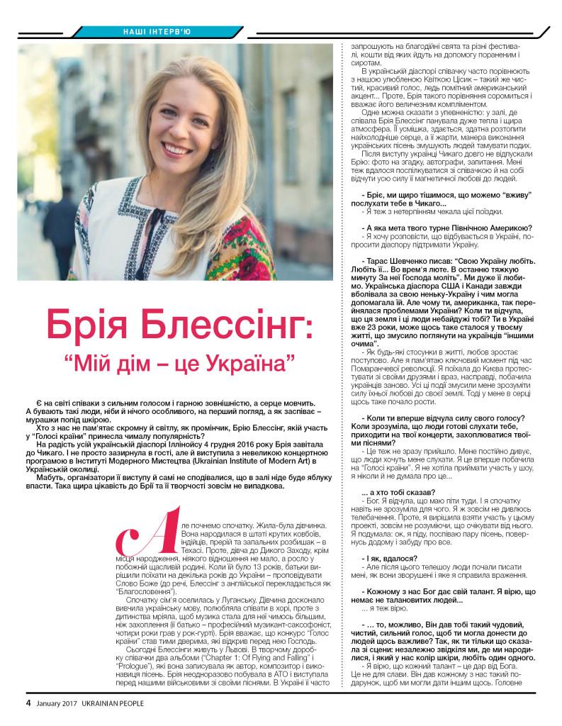http://ukrainianpeople.us/wp-content/uploads/2016/12/page_410-793x1024.jpg