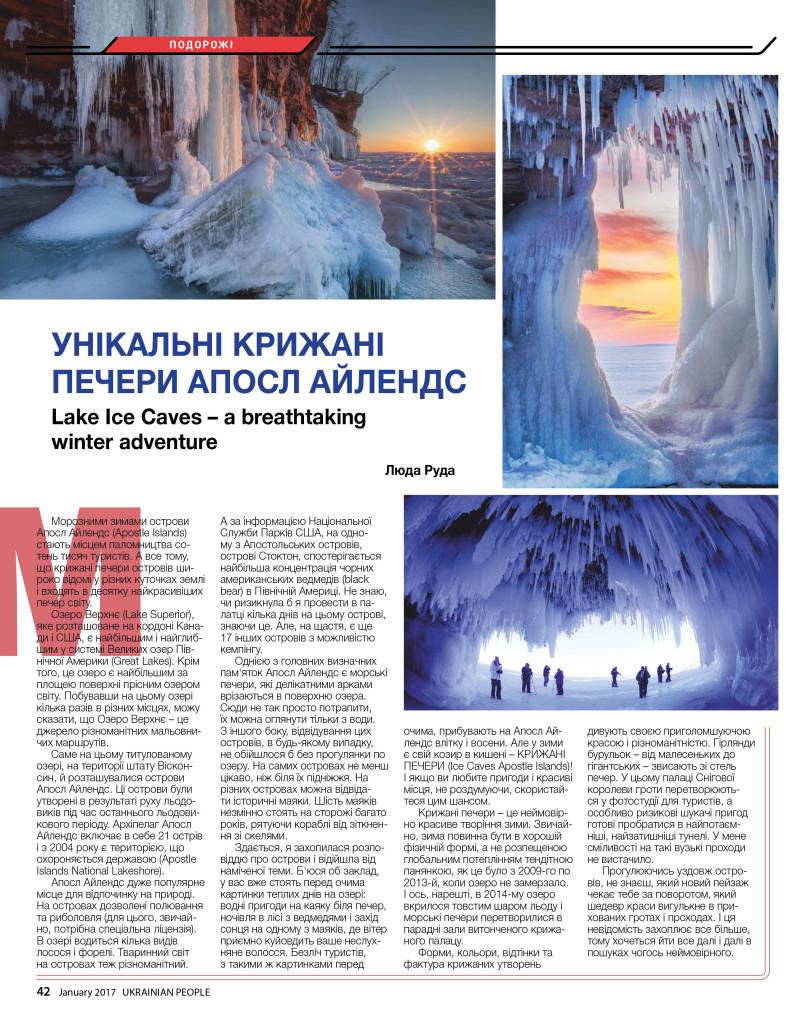 http://ukrainianpeople.us/wp-content/uploads/2016/12/page_421-793x1024.jpg