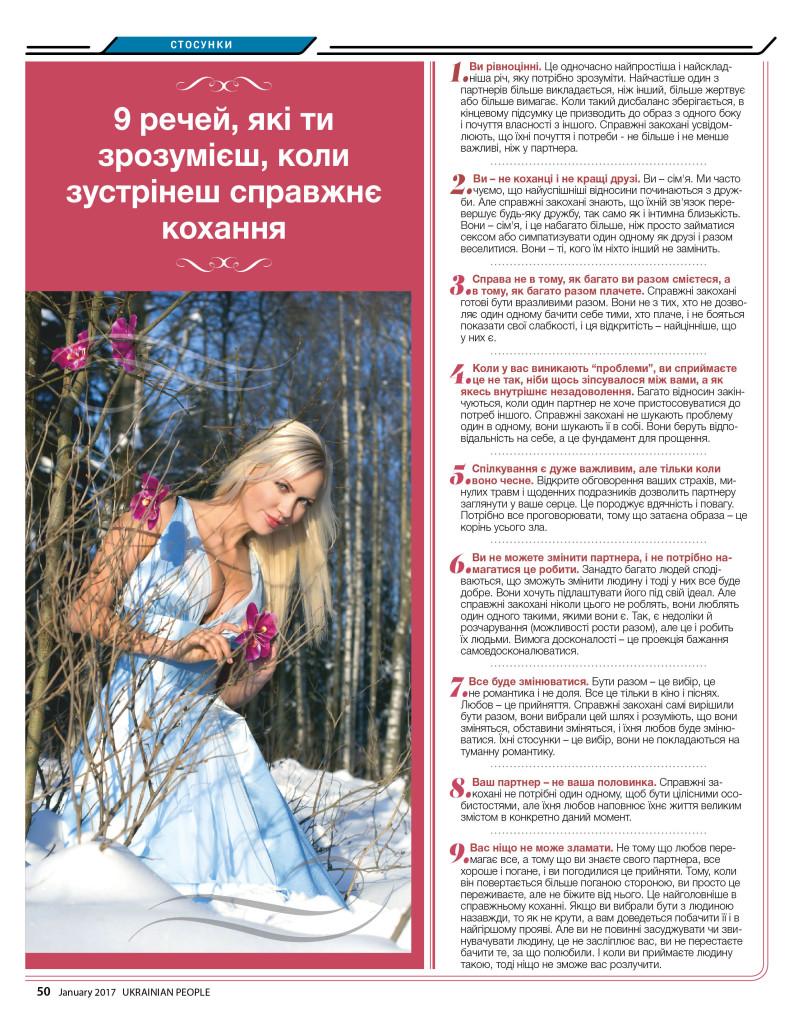 http://ukrainianpeople.us/wp-content/uploads/2016/12/page_501-793x1024.jpg