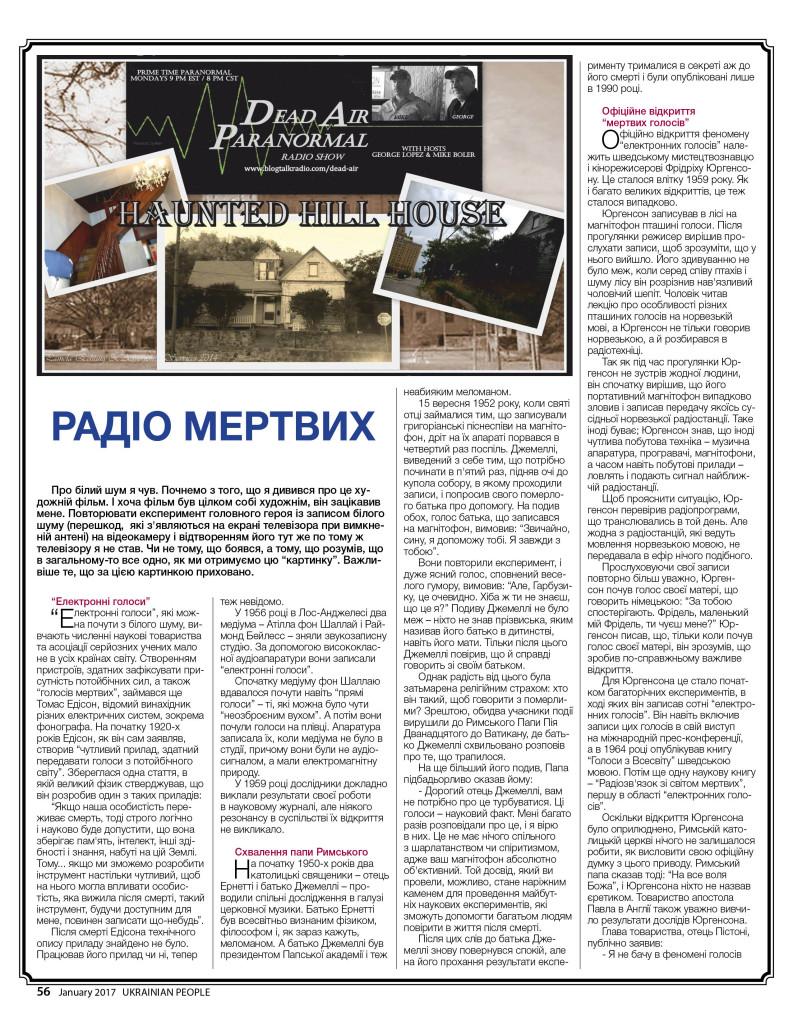 https://ukrainianpeople.us/wp-content/uploads/2016/12/page_561-793x1024.jpg