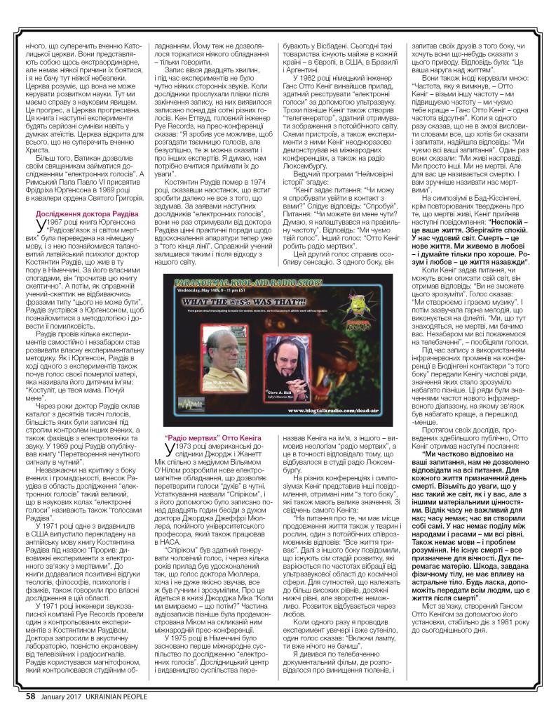 http://ukrainianpeople.us/wp-content/uploads/2016/12/page_581-793x1024.jpg