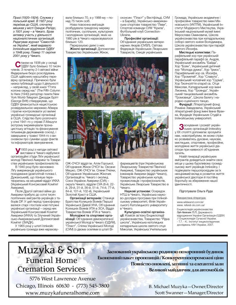 http://ukrainianpeople.us/wp-content/uploads/2016/12/page_7-793x1024.jpg