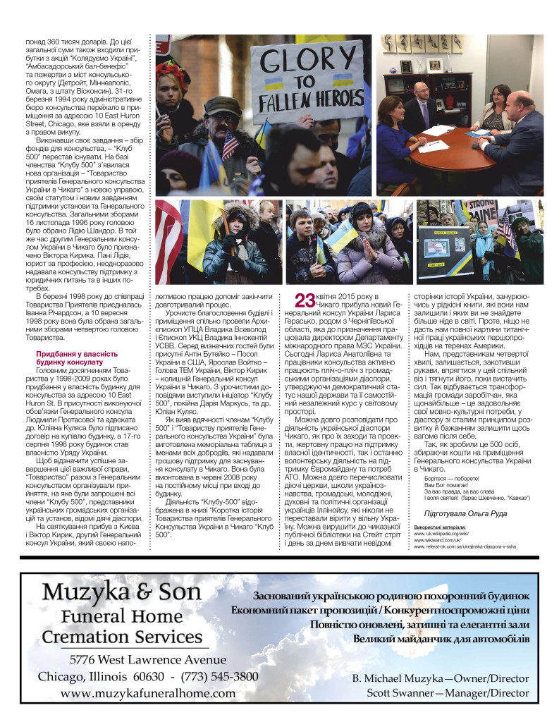 http://ukrainianpeople.us/wp-content/uploads/2016/12/page_71-793x1024.jpg