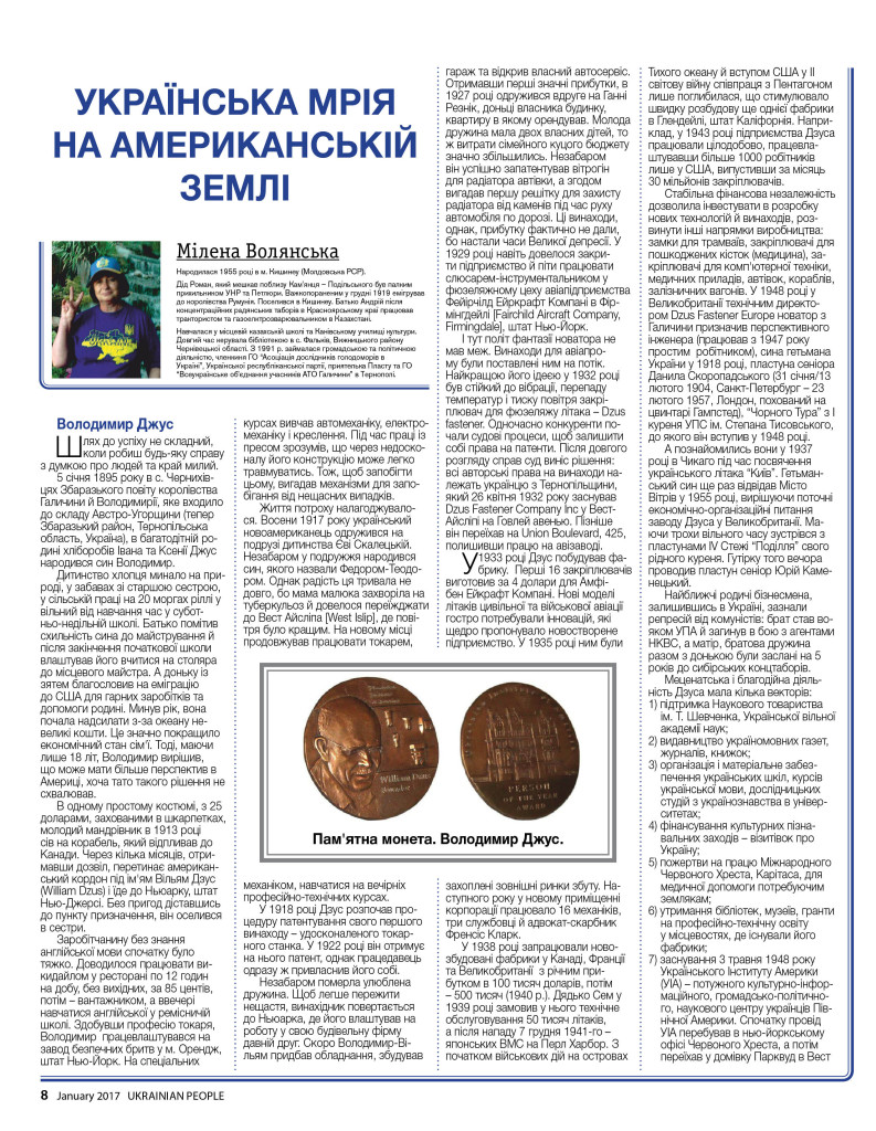 http://ukrainianpeople.us/wp-content/uploads/2016/12/page_81-793x1024.jpg