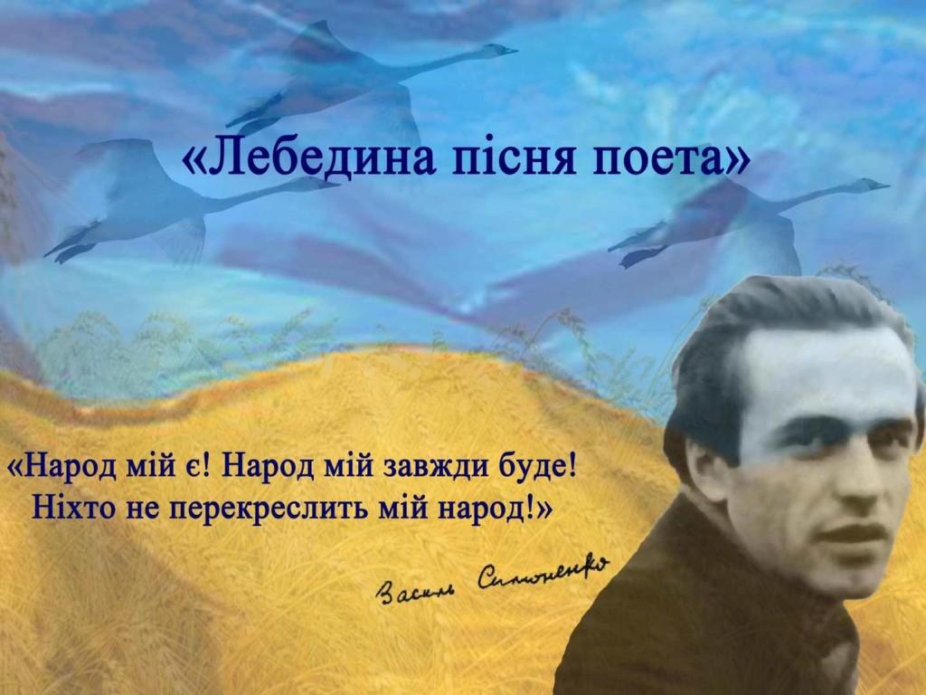 symonenkop1