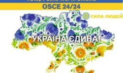 Українська діаспора виступить проти Путіна