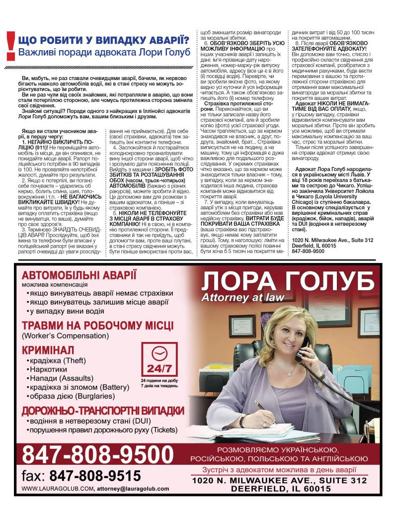http://ukrainianpeople.us/wp-content/uploads/2017/02/page_11-793x1024.jpg