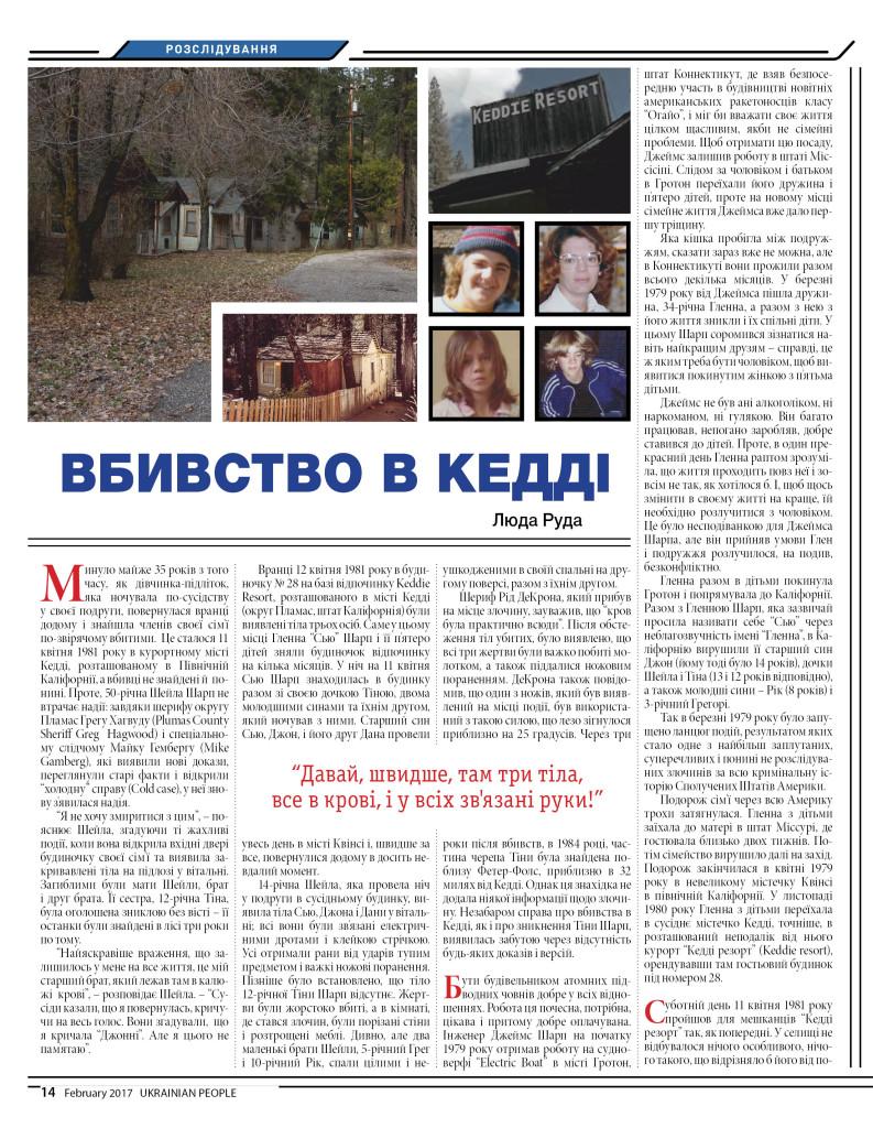 https://ukrainianpeople.us/wp-content/uploads/2017/02/page_14-793x1024.jpg