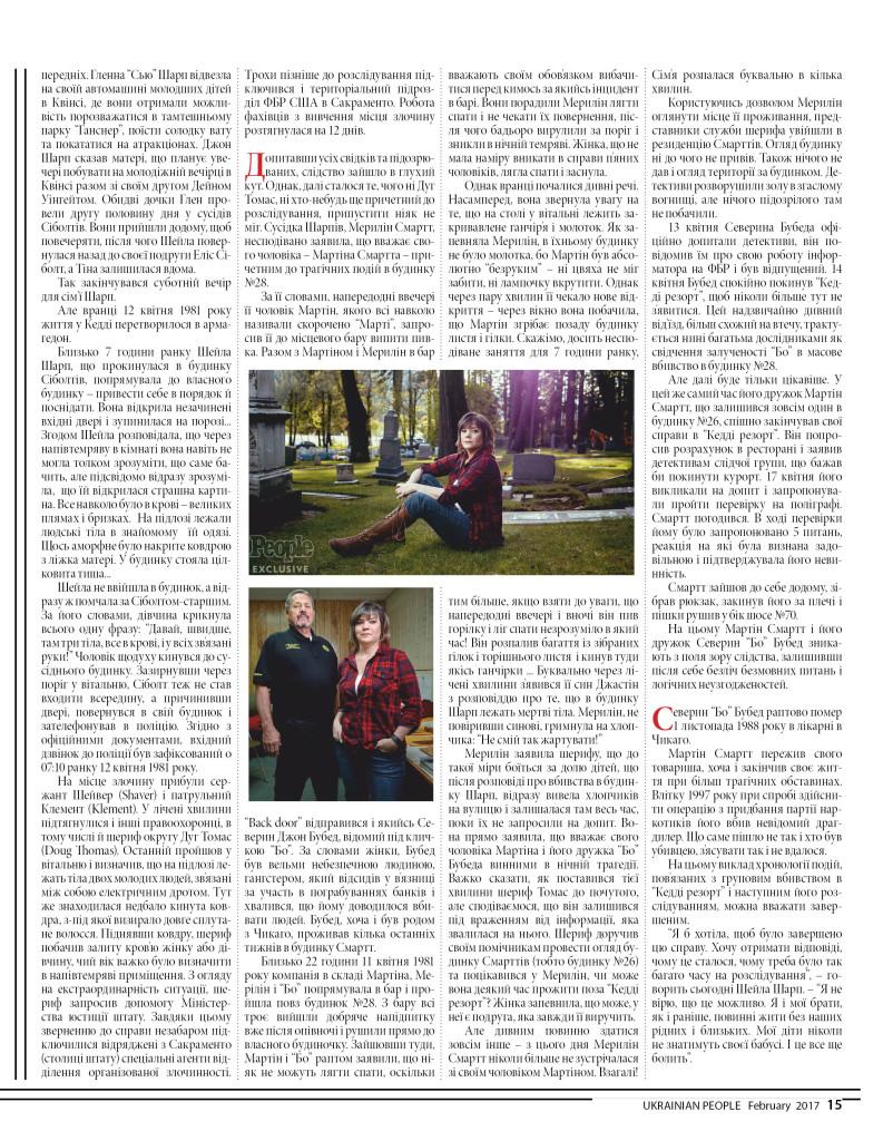 https://ukrainianpeople.us/wp-content/uploads/2017/02/page_15-793x1024.jpg