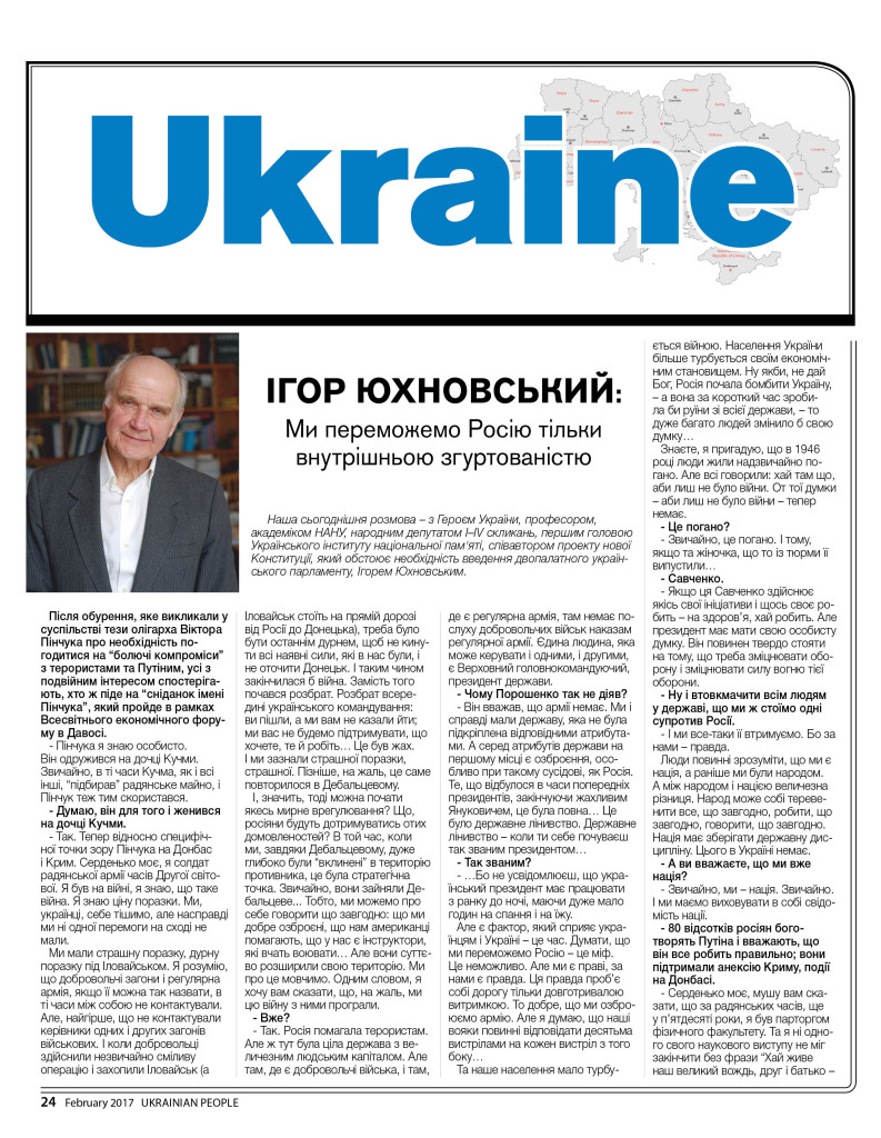 http://ukrainianpeople.us/wp-content/uploads/2017/02/page_24-793x1024.jpg