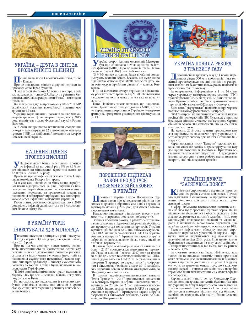 http://ukrainianpeople.us/wp-content/uploads/2017/02/page_26-793x1024.jpg