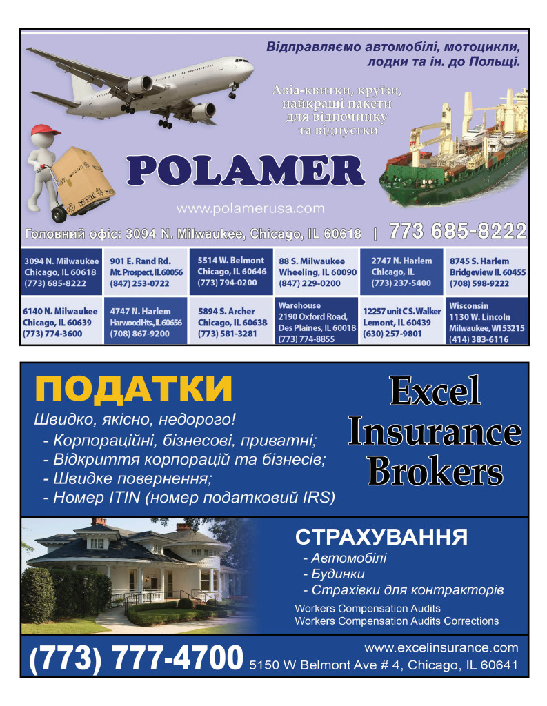 http://ukrainianpeople.us/wp-content/uploads/2017/02/page_27-793x1024.jpg
