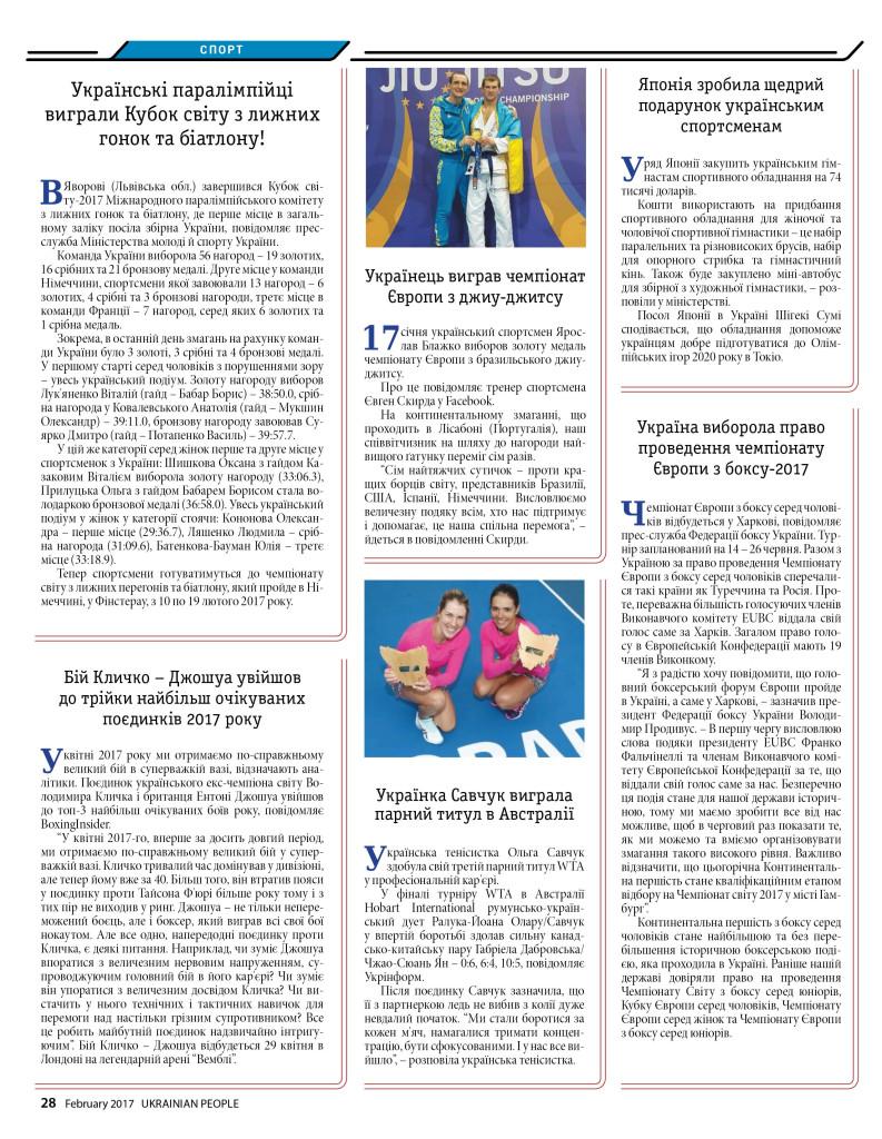 http://ukrainianpeople.us/wp-content/uploads/2017/02/page_28-793x1024.jpg