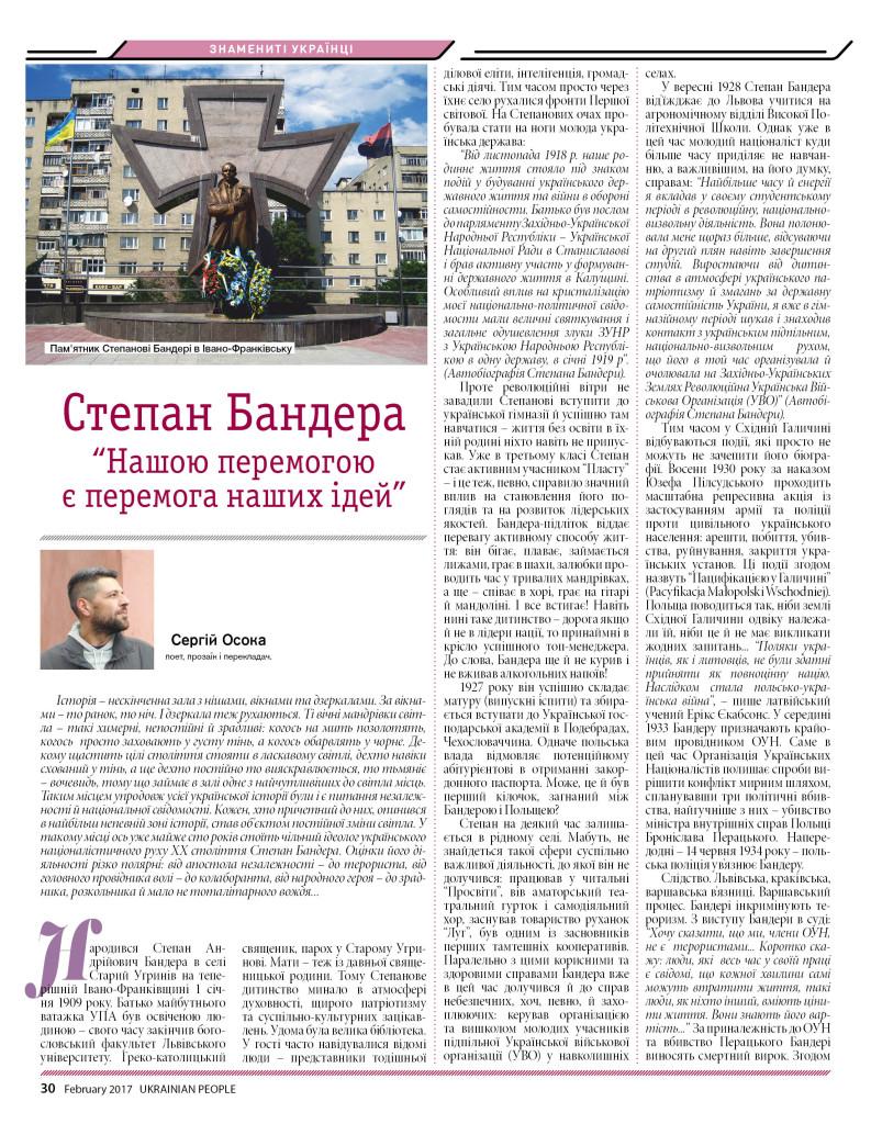 http://ukrainianpeople.us/wp-content/uploads/2017/02/page_30-793x1024.jpg