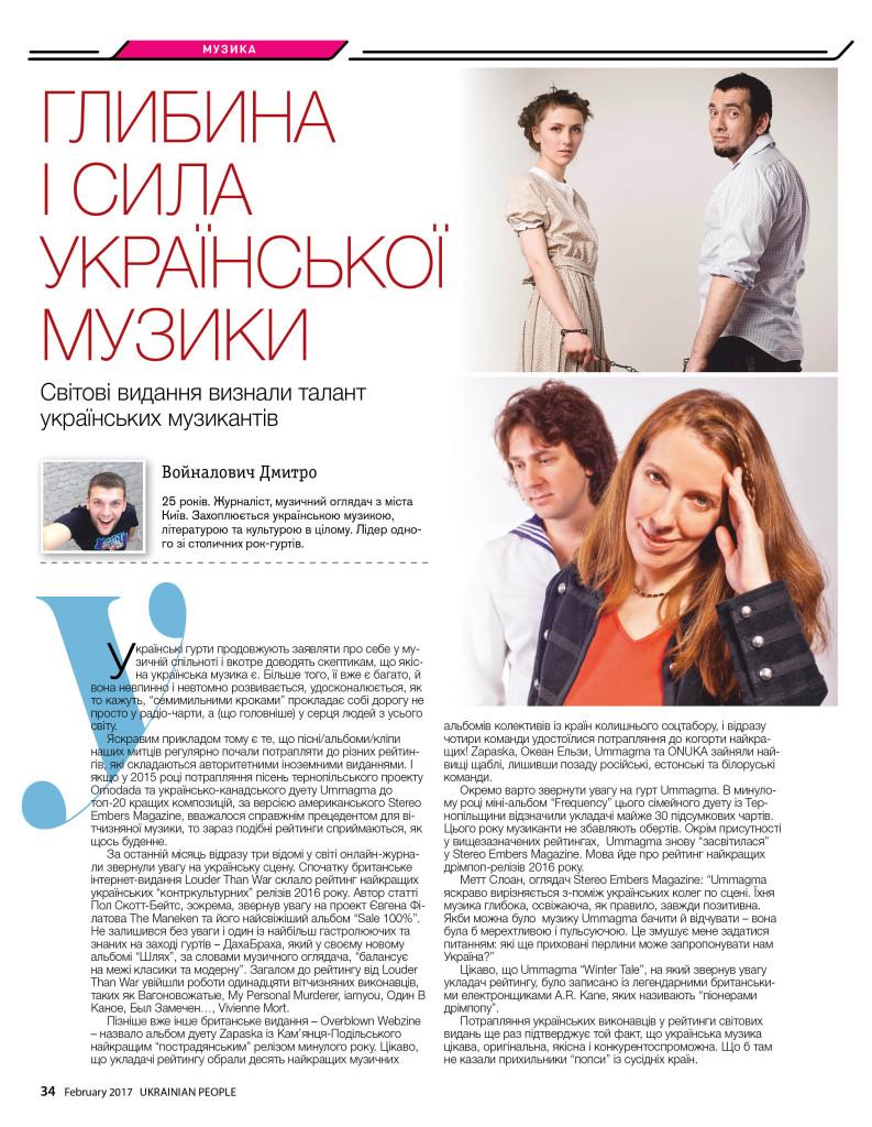 http://ukrainianpeople.us/wp-content/uploads/2017/02/page_34-793x1024.jpg