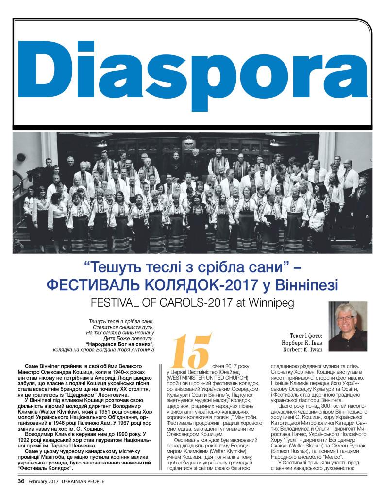 https://ukrainianpeople.us/wp-content/uploads/2017/02/page_36-793x1024.jpg