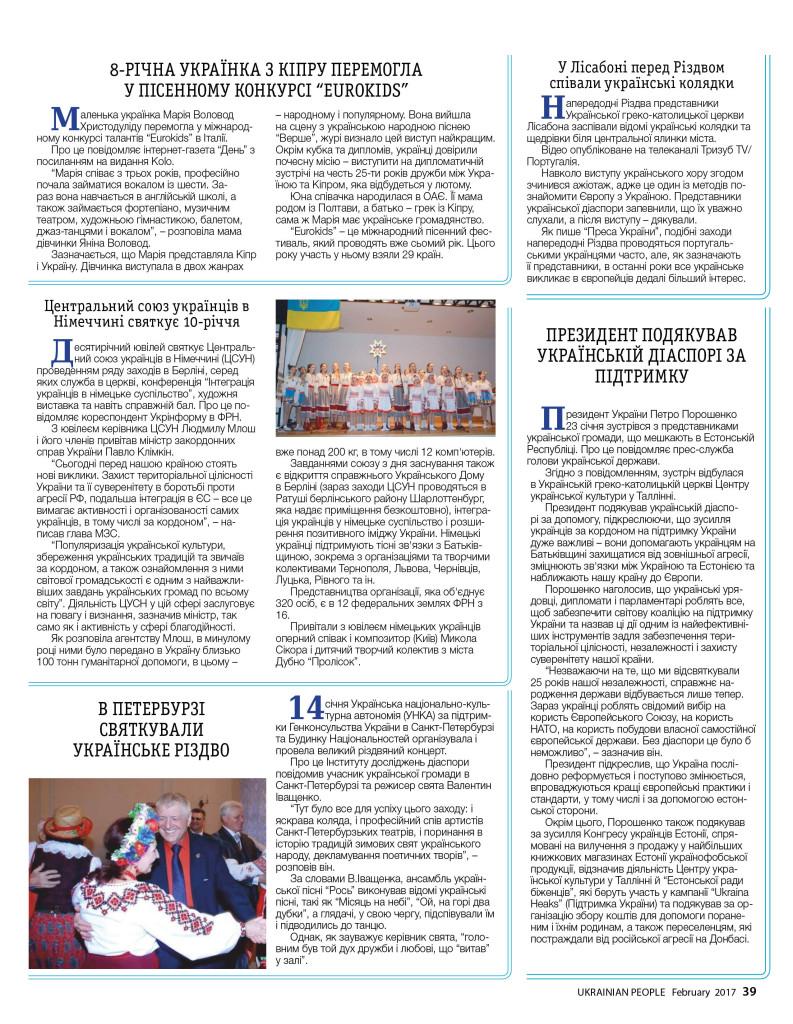 http://ukrainianpeople.us/wp-content/uploads/2017/02/page_39-793x1024.jpg