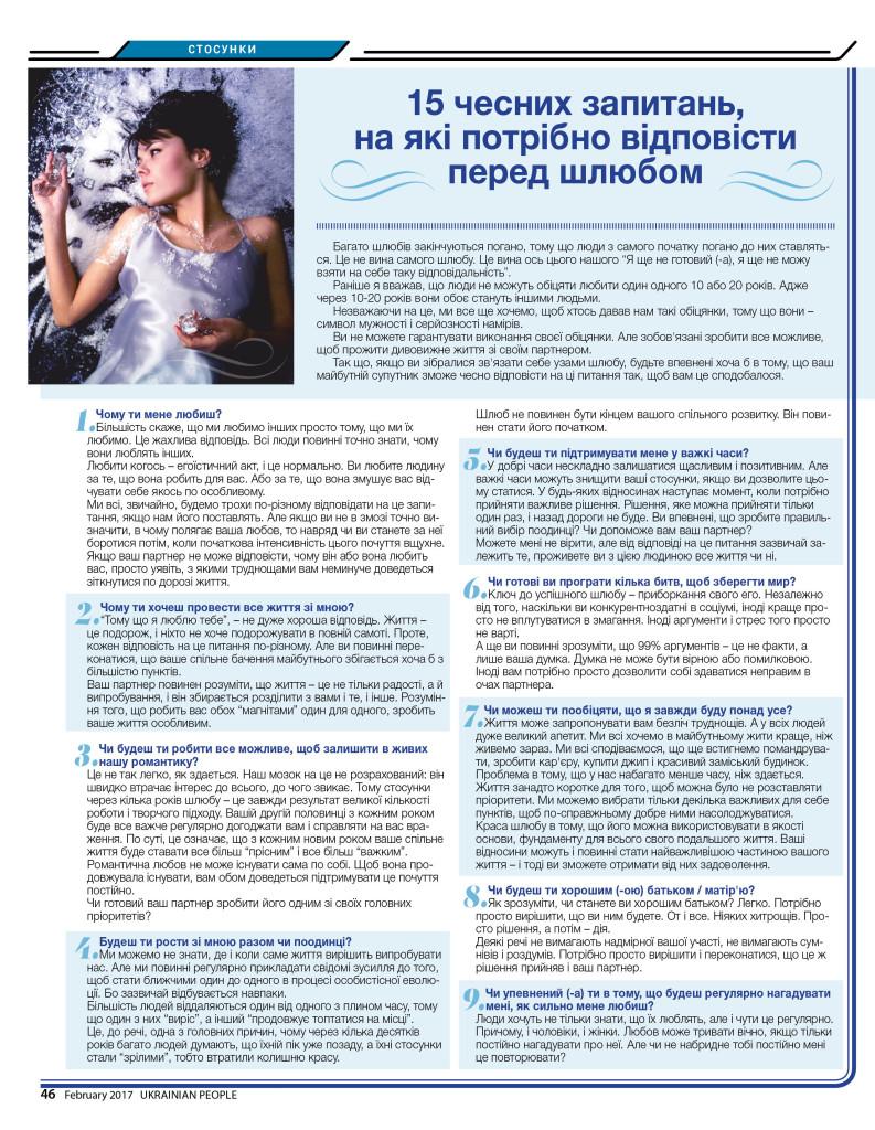 http://ukrainianpeople.us/wp-content/uploads/2017/02/page_46-793x1024.jpg