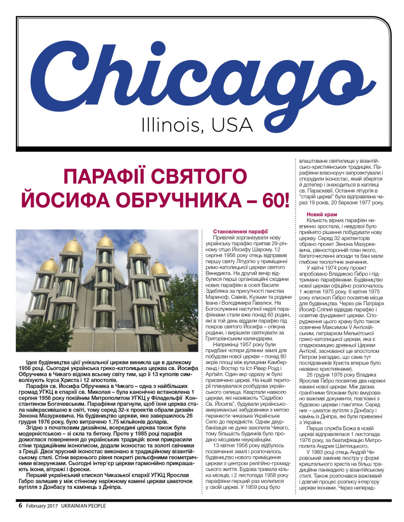 http://ukrainianpeople.us/wp-content/uploads/2017/02/page_6-793x1024.jpg