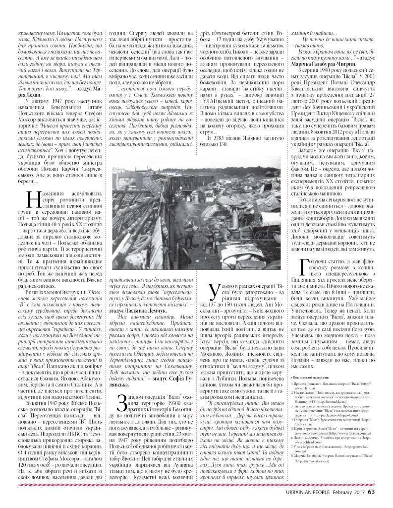https://ukrainianpeople.us/wp-content/uploads/2017/02/page_63-793x1024.jpg