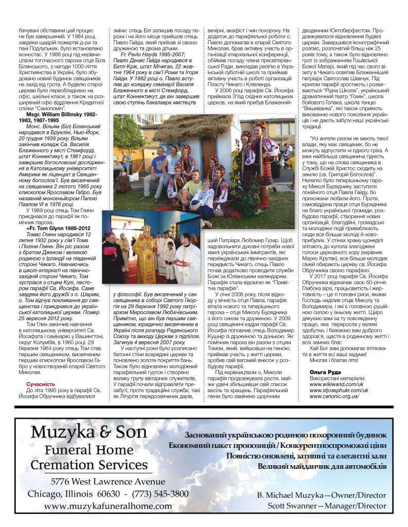 http://ukrainianpeople.us/wp-content/uploads/2017/02/page_7-793x1024.jpg