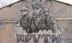 """В Україні запустили виробництво історичної кінодрами """"Крути 1918. Захист"""""""