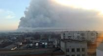 У Балаклії горить склад боєприпасів. Фото: ДСНС
