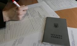 Трудові книжки скасовують: як це відіб'ється на українцях